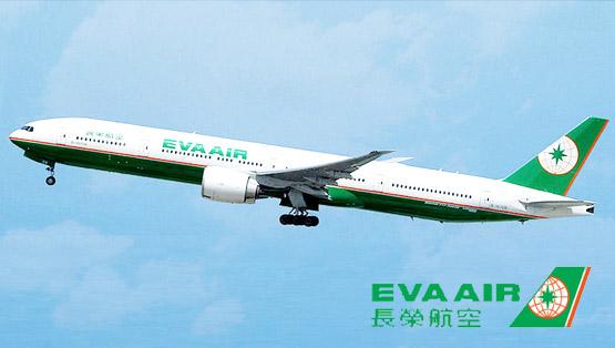 vé máy bay đi Mỹ hãng Eva