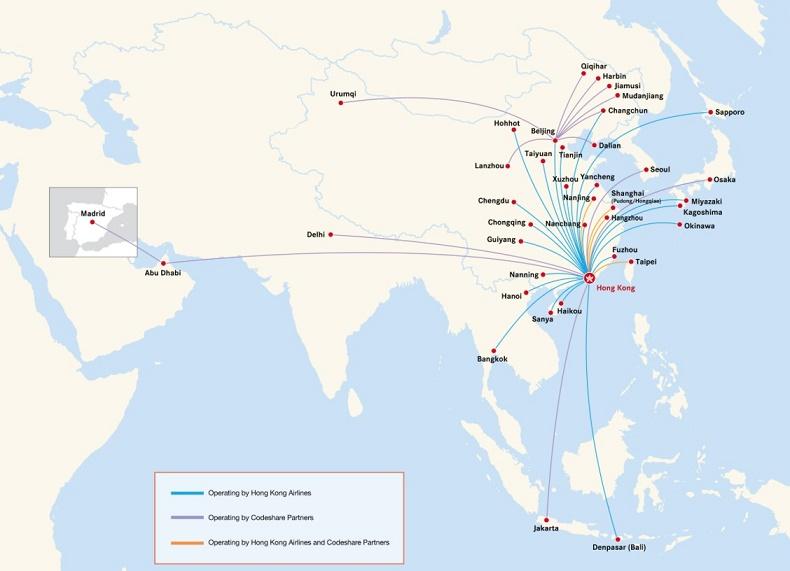 Thông tin về hãng hàng không HongKong Airlines